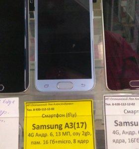 Samsung A3 (17) 4G