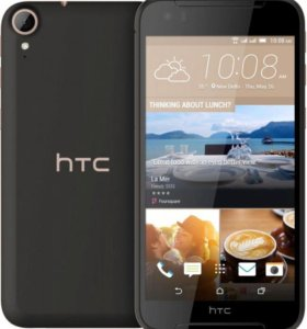 HTC Desire 830 Dual SIM/черно-золотистый