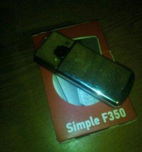 Jinga simple f350