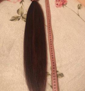 Волосы для наращивания 50 см