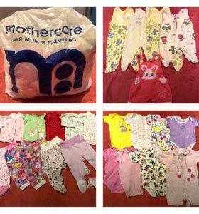 Пакет вещей для девочки (6-9 месяцев)