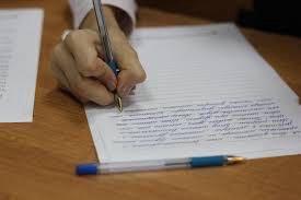 Переписывание текста,набор текста