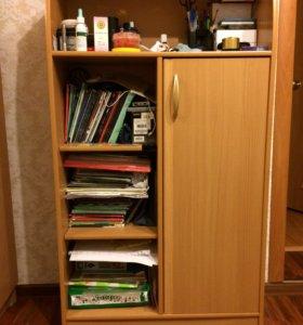 Школьный шкаф