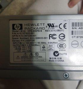 Блок питания HP DPS-600 BP B