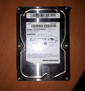 Seagate Barracuda.