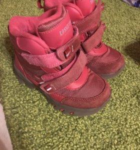 Ботинки lassie tec 25 размер(стелька 16,5 см)
