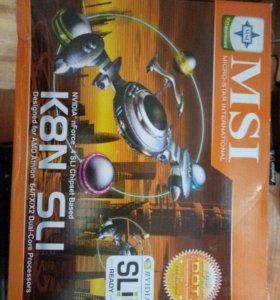 Материнская плата MSI K8N SLI-FI