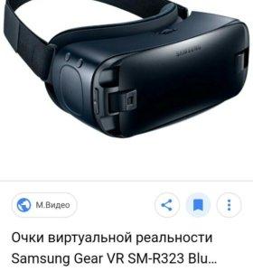 Очки Gear VR sm r323