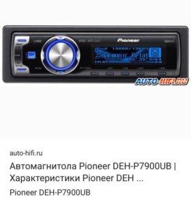Пионер-7900ub