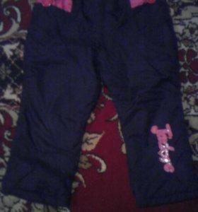 Штаны болоневые и джинсы зимние