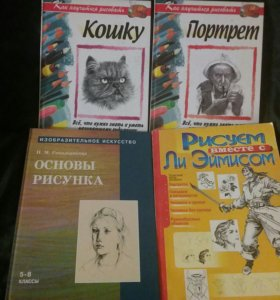 4 книги для юных художников