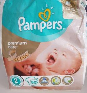 Памперс,витамины и бебикалм
