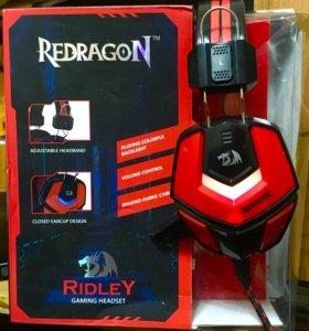 Red Dragon Ridley