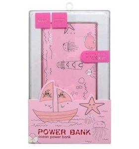 PowerBank HOCO 13000mAh