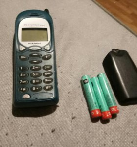 Motorola mc2-41h11