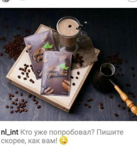 Коктейль Энерджи смарт