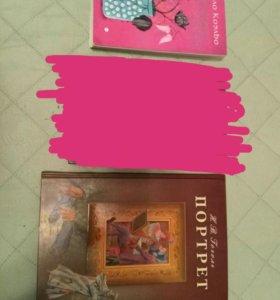 Книги за шоколадку.Пауло Коэльо, Гоголь.