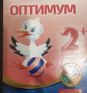 Сухая смесь молочная Белакт оптимум 2+