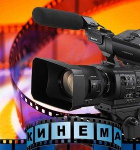 Видео и фотосъёмка