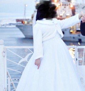 Продам шубку свадебную