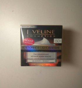 Eveline омолаживающий ночной крем-маска