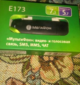 Модем 3G мегафон модель E173