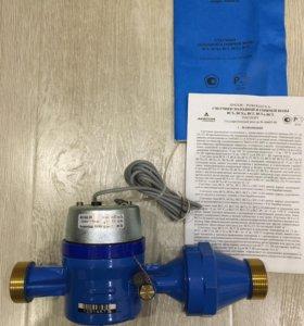 ВСХД-25 счетчик воды