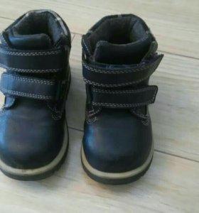 Ботинки демисезонные детские