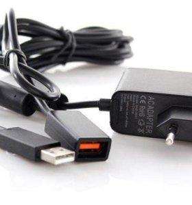 Адаптер для Kinect,обменяю
