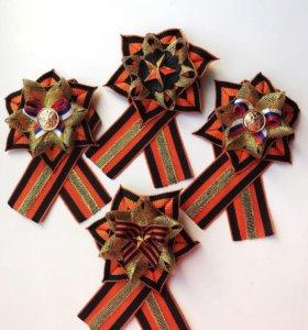 Георгиевские ленты