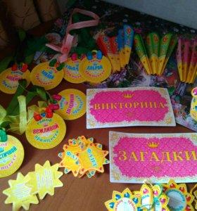 Набор для празднования дня рожденья Принцессы