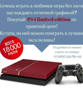 PlayStation 4 Metal Gear Solid 5 Limited Pack