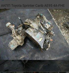 А241Н 842 осталась раздатка