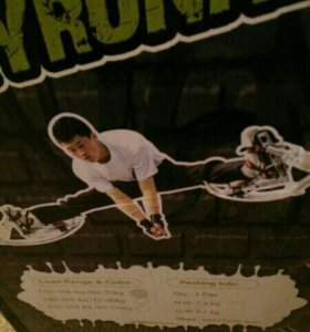 Джамперы Skyrunner 50-70кг