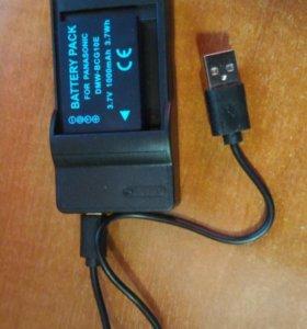 Зарядное устройство и аккумулятор для фотоаппарата
