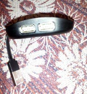 С 4 USB выходами