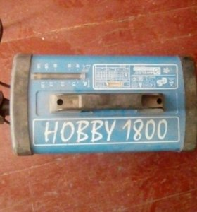 Hobby 1800 сварочник