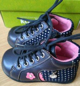 Ботиночки кожаные Капика