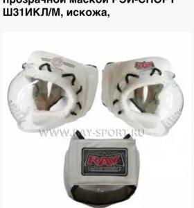 Шлем с прозрачной маской