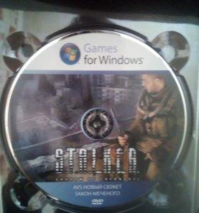 Игровой диск Stalker