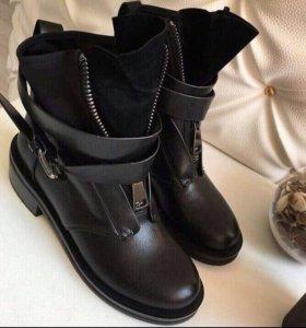 Ботинки демисезон (новые)