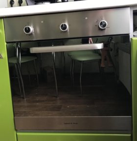 Встраиваемый газовый духовой шкаф Zigmund Shtain