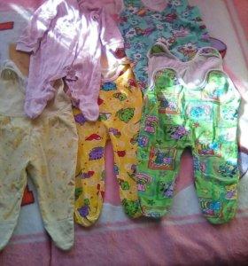 Вещи пакетом на малыша