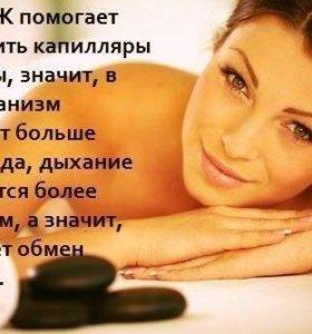 Классический, лимфодренажный массаж
