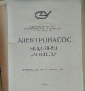 Электронас БЦ-0,4-20уl.l