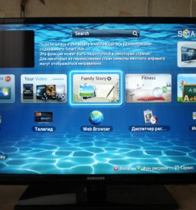 "LED TV SAMSUNG UE32EH5307K 32""(82 см) SMART TV"