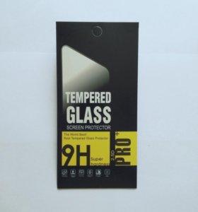 Закаленное стекло на экран Nokia Lumia N630 0,25мм