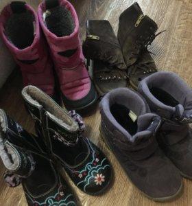 Ботинки весна и зима