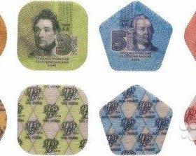 Приднестровье набор монет 2014 (4 штуки)