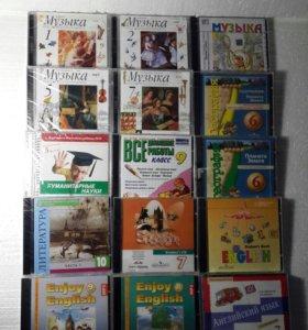 Диски CD, DVD учебные для школьников и студентов.